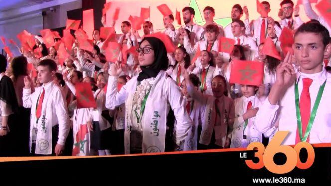 غلاف فيديو -  وزير التعليم امزازي يتوج بطنجة تلاميذ متفوقون بحفل مدرستي قيم وابداع