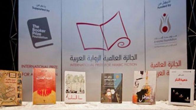 جائزة البوكر العربية
