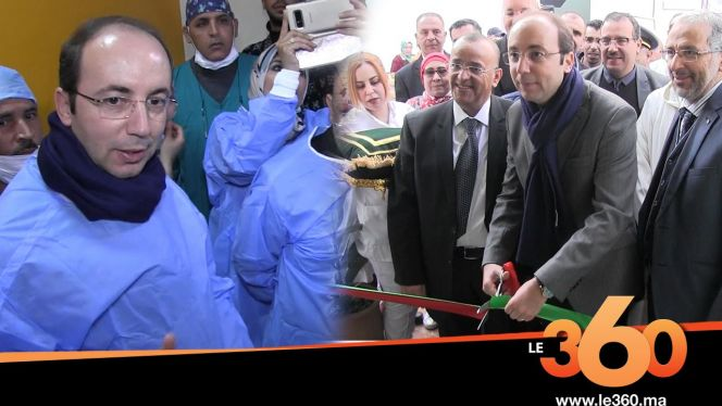 Cover_Vidéo:  Le360.ma •الدكالي يدشن مركبا جراحيا جديدا بمواصفات دولية بمستشفى إنزكان
