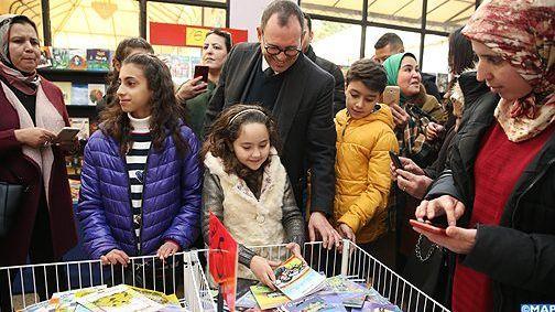 مريم أمجون سفيرة القراءة بفاس