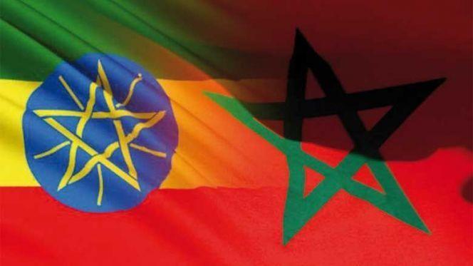 المغرب إثيوبيا