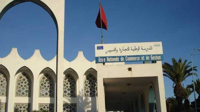 المدرسة الوطنية للتسيير والتجارة بسطات