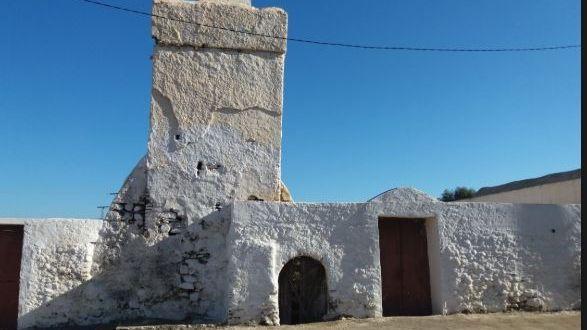 مسجد ترغة بشفشاون