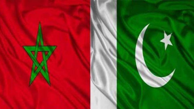 المغرب باكستان