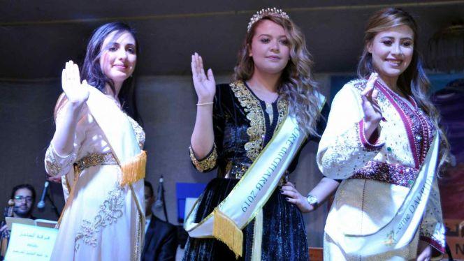 ملكة جمال جهة الغرب