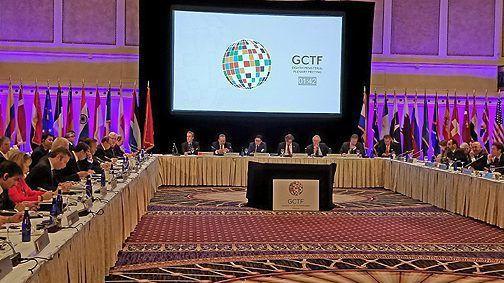 المنتدى العالمي لمكافحة الإرهاب
