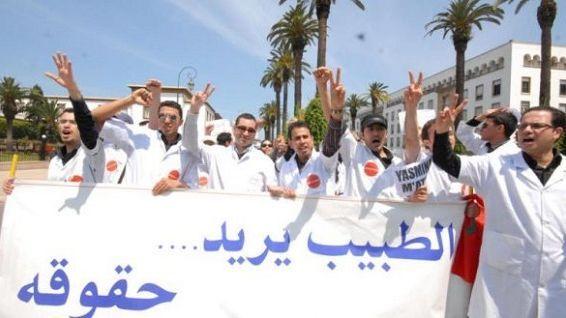 وقفة احتجاجية لأطباء