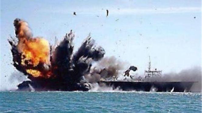 تدمير سفينة سعودية