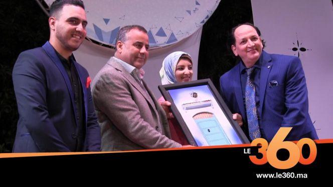 Cover_Vidéo: Le360.ma • روبورتاج : شفشاون تكرم الفكاهي فهيد في افتتاح مهرجانها للضحك