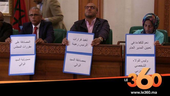 Cover_Vidéo: Le360.ma •عودة الفوضى ببلدية مجلس الرباط