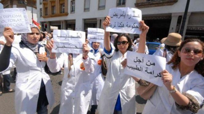 أطباء يحتجون