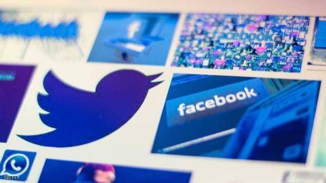 توتير وفيسبوك