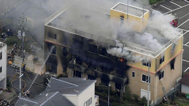 حريق اليابان