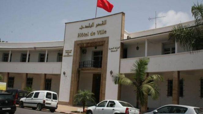 مجلس مدينة المحمدية