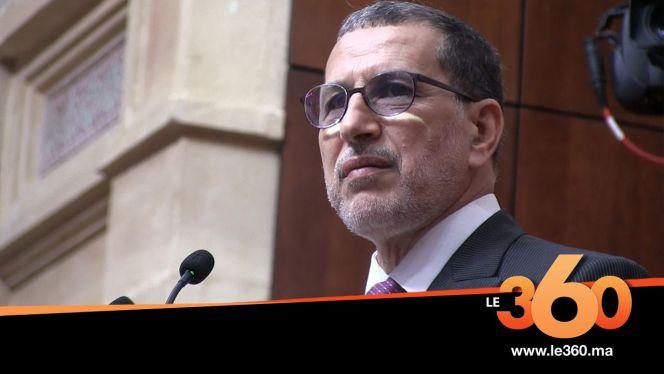 Cover Vidéo - مناخ الاعمال المعارضة تقلل من فرحة العثماني