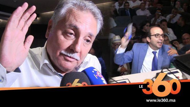Cover_Vidéo: Le360.ma •اللجنة المركزية لحزب التقدم والاشتراكية تصوت لصالح الانسحاب من الحكومة