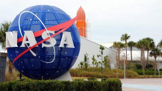 وكالة ناسا