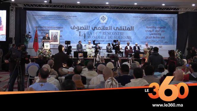 Cover_Vidéo: Le360.ma •مشيخة الطريقة القادرية البوتشيشية تفتح الملتقى العالمي للتصوف بمداغ