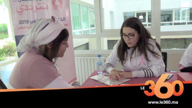 cover: حملة تحسيسية حول سرطان الثدي بالمستشفى الجامعي بوجدة