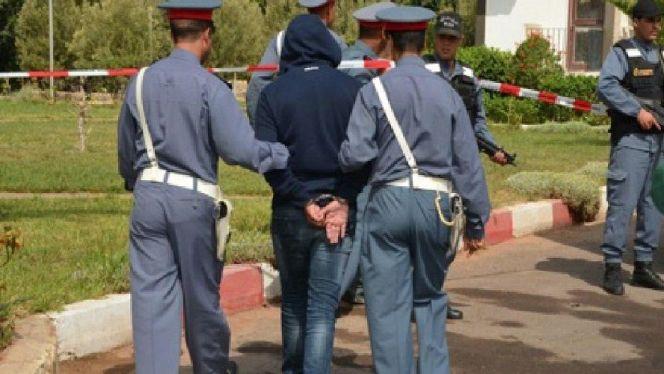 اعتقال / إيقاف / الدرك الملكي