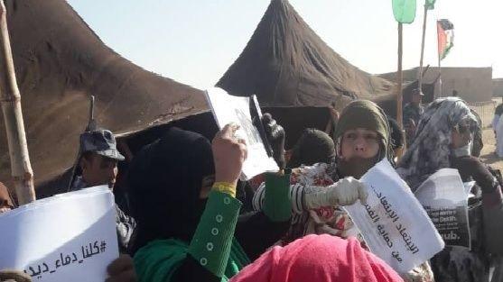 احتجاجات في تندوف