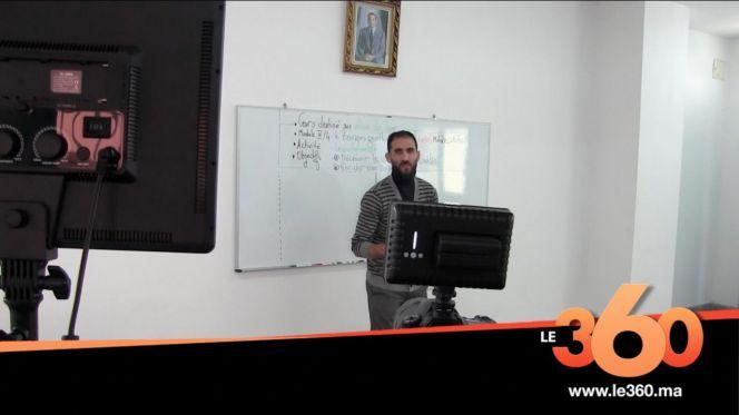 Cover Vidéo - هكذا تصور نيابة التعليم بطنجة حصص دراسية للتلاميذ