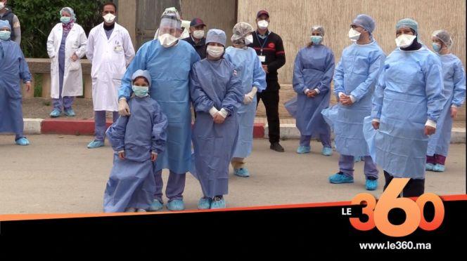 Cover Vidéo - طفلتان شقيقتان تهزمان كورونا وتغادران المستشفى بفاس