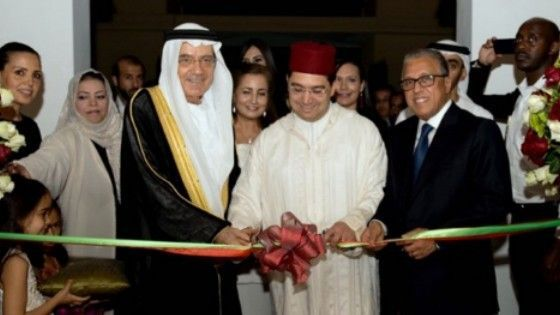 محمد آيت وعلي وبوريطة