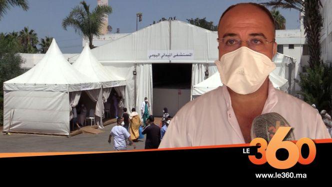 Cover Vidéo - لمواجهة كورونا سلطات الدارالبيضاء تنشئ مستشفى ميداني بالحي المحمدي