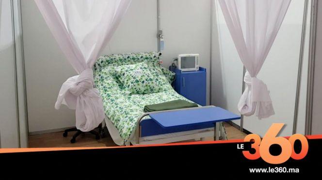Cover Vidéo - شاهد أول خيمة طبية لمرضى كورونا بطنجة خاصة بالعناية المركزة