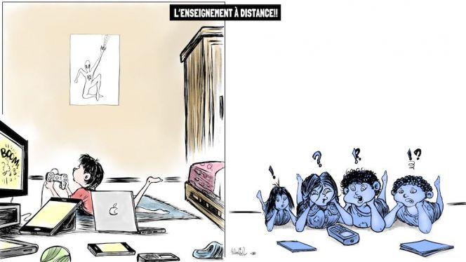 كاريكاتير التعليم عن بعد