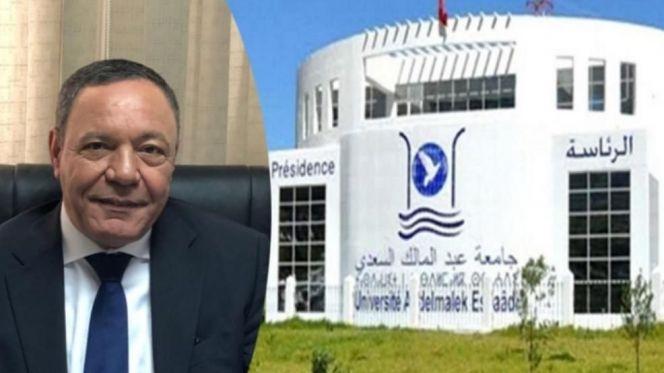 محمد الرامي