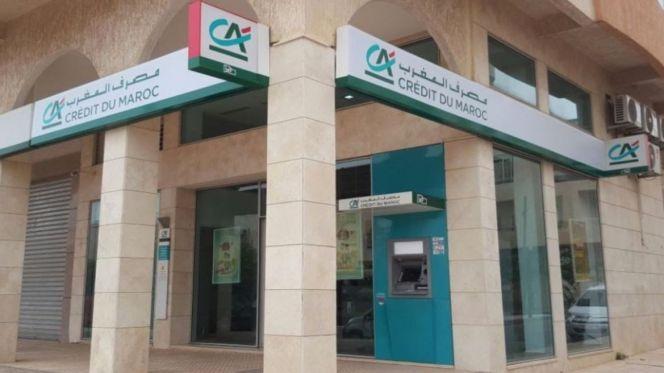 مصرف المغرب