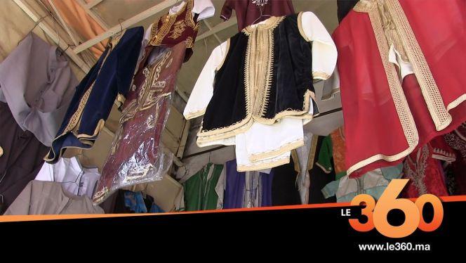 Cover Vidéo - تعرفوا كيف الرباط احتفلت بعيد المولد النبوي