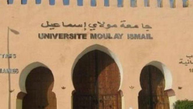 جامعة مولاي اسماعيل بمكناس