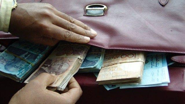 حقيبة أموال