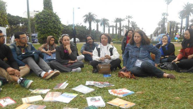شبكة القراءة بالمغرب