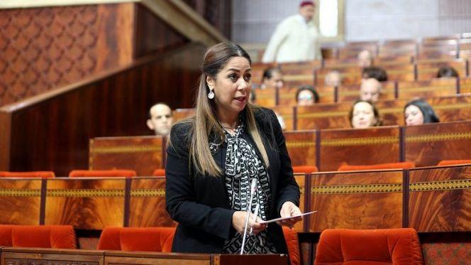 نزهة بوشارب داخل البرلمان