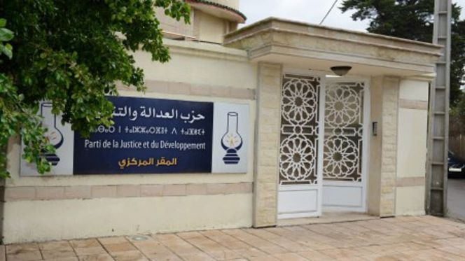 مقر لحزب العدالة والتنمية