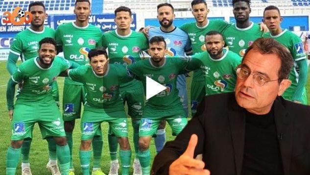 بالفيديو: الأندلسي يطلب من اللاعبين أن يصبروا