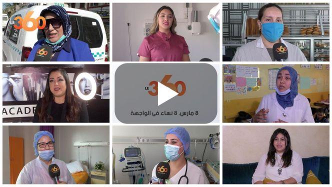 Cover Vidéo - نساء بطلات يناضلن في حرب مع كورونا
