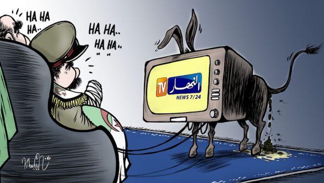 كاريكاتير: النظام العسكري الجزائري يُعادي المغرب لاستحمار شعبه