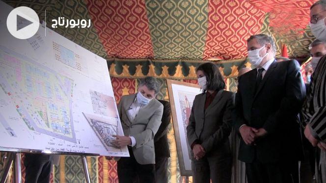 video: ا انطلاق أشغال بناء قرية الفخارين بتزنيت بأزيد من مليار سنتيم