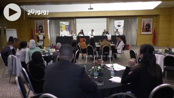 Cover_Vidéo: انتخابات 2021: شبيبات الأحزاب بالبيضاء تستمع لآراء الجمعيات والمواطنين