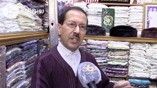 Cover هل ارتفع الاقبال على الملابس التقليدية قبل شهر رمضان؟