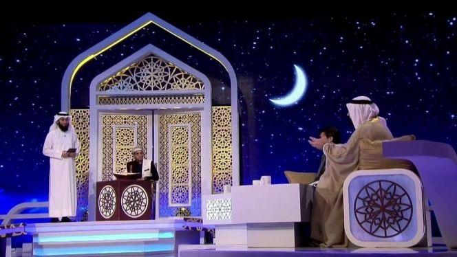 جائزة كتارا لتلاوة القرآن