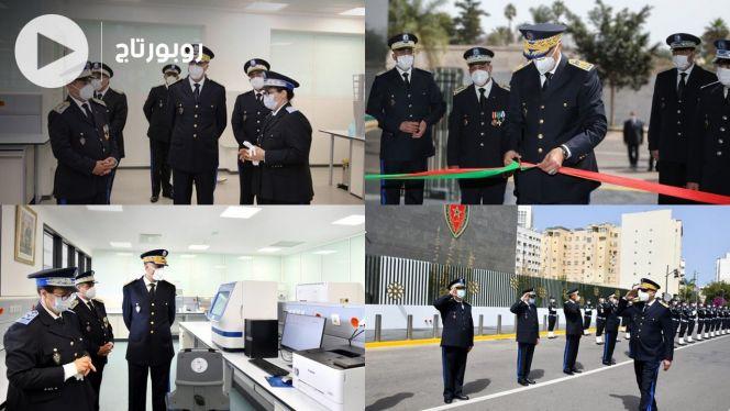 الحموشي يُدشّن المقر الجديد للفرقة الوطنية للشرطة القضائية بالبيضاء