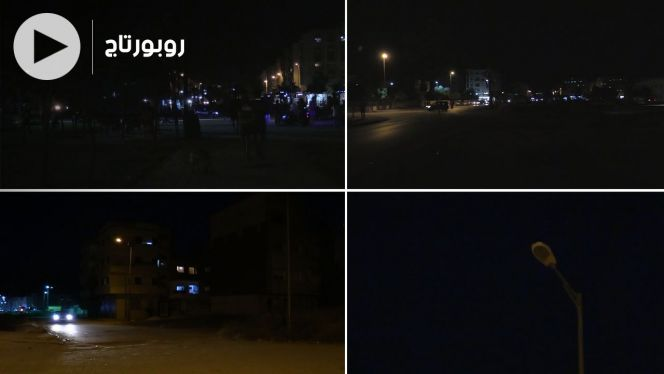 Cover Vidéo - غياب الإنارة يؤرق سكان حي المرجة بفاس