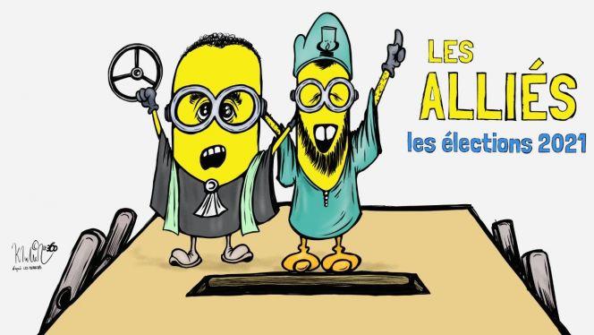 كاريكاتير: البيجيدي والبام يتحوّلان من أعداء إلى حُلفاء قُبيل الانتخابات