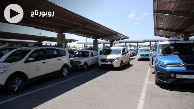 cover الإجراءات ترفع أسعار التاكسيات بطنجة وتفرغ المحطة من المسافرين